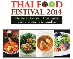 Thai Food Festival 2014