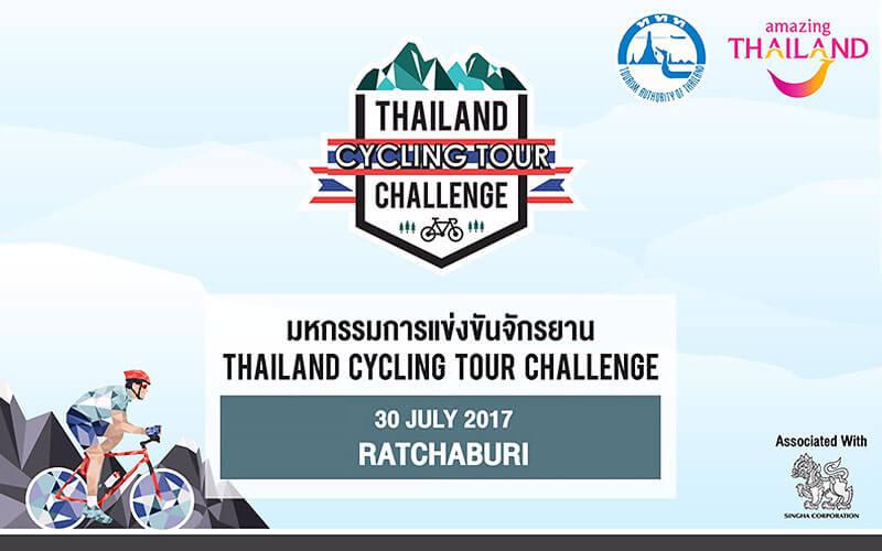 La Thaïlande développe son statut du centre sportif avec le festival international du cyclisme